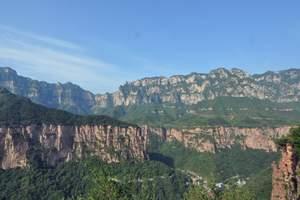(万仙山、郭亮村、洛阳牡丹两日游)纯玩团-河南精华旅游景点