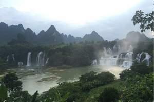 湛江出发周边好玩景点|德天瀑布、古龙山、鹅泉、渠洋湖三日游
