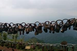 郑州至白云山(住山上宾馆)2日游多少钱  天天发团 避暑圣地