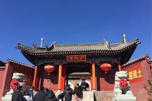 五台山还愿一日游+五台山五爷庙殊像寺实用还愿攻略指导更专业