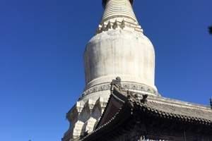 广元到山西、内蒙、宁夏品质空调专列10日游_广元到内蒙旅游团