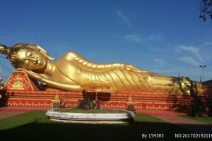 昆明到老挝旅游老挝、万象、万荣、琅勃拉邦6天5晚游