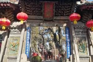 洛阳周边韩城古城+党家村+司马迁祠美食二日游