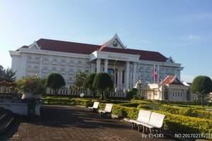 昆明到老挝琅勃拉邦旅游、老挝琅勃拉邦双飞4天3晚游