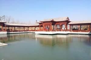 ★韩城·南湖公园一日游  西安青旅国际旅行社