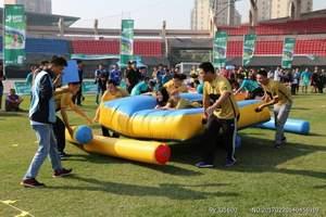 长沙趣味运动会项目推荐_趣味运动会好玩的项目_趣味运动一日