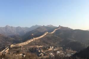 北京长城一日游报价_长城八达岭一日游_长城一日游纯玩