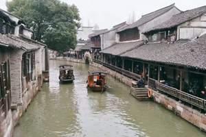 清明节出游:上海、苏州、杭州大巴纯玩4日游,白天发车安全舒适