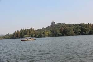 上海出发 华东三市旅游 华东三市三日游  跟团旅游