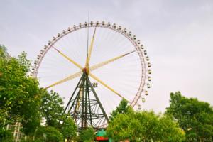 世纪欢乐园门票预订 郑州世纪欢乐园门票价格