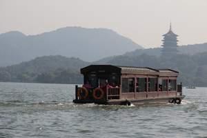 上海出发杭州苏州二日游拙政园纯玩