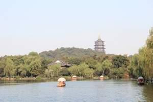 合肥出发到杭州二日游