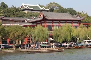 杭州西溪宋城乌镇两日游 含宋城千古情演出 独立成团