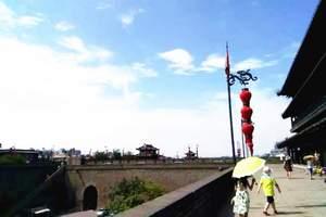 暑假西安亲子游:青岛到兵马俑、华清宫跟团六日游(火车系列)