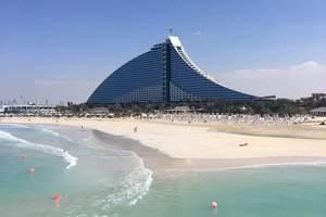 暑假出游推荐:假期出境游去哪玩?青岛到迪拜亲子双飞六日跟团游