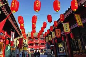 【兵马俑、华山、华清池、法门寺】青岛到陕西深度双卧七日跟团游