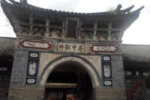 杭州出发云南8天7晚跟团游 云南-昆明-大理-丽江4飞一卧游
