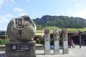 青岛出发到韩国首尔济州跟团五日游,韩国跟团热门线路,免签证费