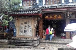 丽江、泸沽湖、大理纯玩团7日游、丽江古城、洱海、双廊、云南游