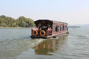 杭州出发 西湖纯玩一日游 (雷锋塔、花港观鱼、游船、飞来峰)