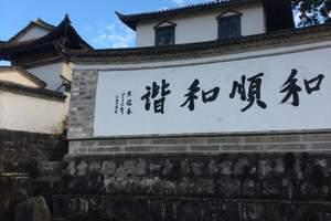 云南+腾冲+瑞丽+芒市+热海+浴谷+火山+和顺+北海4晚5天