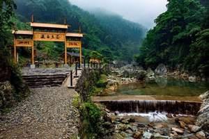 长沙到安化茶马古道旅游团,安化茶马古道、关山峡谷汽车两日游