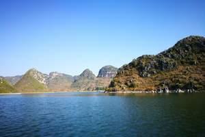 周末休闲山水景点|靖西古龙山大峡谷、鹅泉、渠洋湖汽车两日游