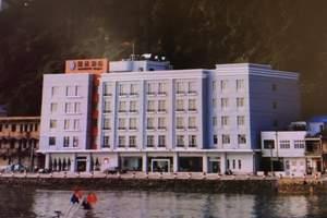 北海涠洲岛港岛酒店