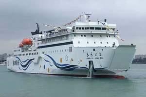 2017西沙群岛旅游报价,豪华邮轮长乐公主号探秘西沙四日游