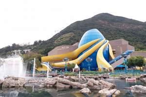 香港海洋公园门票