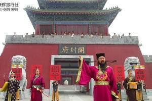 郑州到少林寺龙门石窟+云台山两日游-河南精华两日游