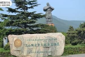 河南旅游—少林寺、龙门石窟、云台山、开封经典三日游