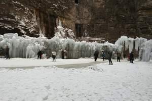 冬季恒河冰瀑1日游(冬季赏景好去处)