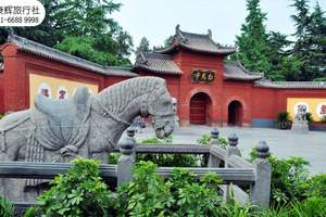 少林寺、白马寺、龙门石窟休闲两日游-文化河南 超值体验