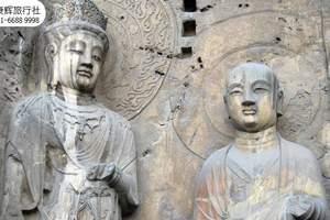 郑州到少林寺龙门石窟一日游[纯玩.无购物]