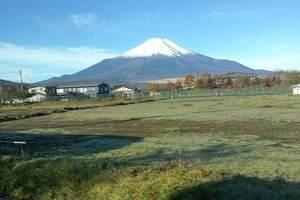 厦门旅行社_厦门出发去日本  东京富士山+丰田汽车会馆6日游