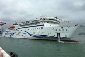 海南北部湾之星邮轮西沙5日游,圆梦西沙长乐公主号游轮邀您启航