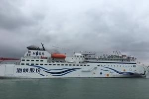 追梦西沙5日游,长乐公主号邮轮新征程,享受真正纯玩西沙爱国游