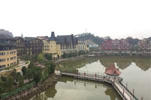 河源巴伐利亚温泉二天旅游澳斯特菩提铂莱色彩缤纷的德国风情小镇
