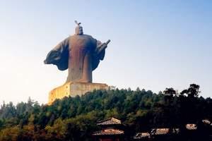 郑州到永城芒砀山一日游 芒砀山一日跟团游 郑州周边好玩的地方