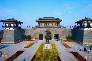 郑州到江苏宿迁旅游 三台山森林公园、项王故里、洪泽湖二日游