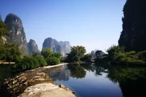 桂林漓江、冠岩古东瀑布三天二晚游(天天发团)去桂林旅游多少钱