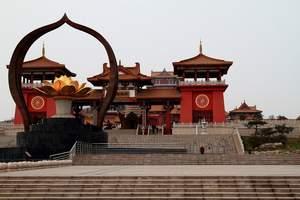 郑州出发到潘安湖+窑湾古镇、宝莲寺二日游