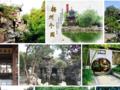 苏州出发|扬州瘦西湖-大明寺-个园-东关街精品纯玩二日游