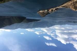 成都去西昌泸沽湖四日游需要多少钱,成都到西昌泸沽湖旅游