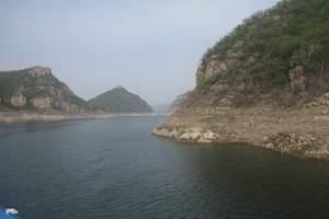 五月-黄河三峡、净影秘境、小宋城超值3日游-含悬空玻璃吊桥