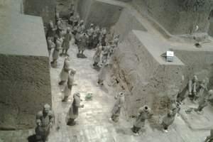 西安去兵马俑研学之旅二日游 跟着课本游兵马俑、华清宫送耳机