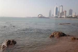 周末海边休闲游-石家庄到青岛、海阳三日游【住五星临海度假酒】