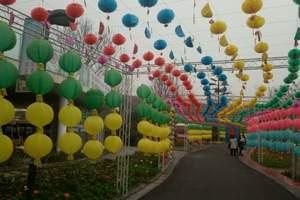 妇女节广元跟团江油爱情谷、清香园双汽一日游