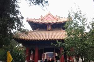[泰山青岛]北京泰山青岛连线三高五日游_北京出发_泰山青岛游